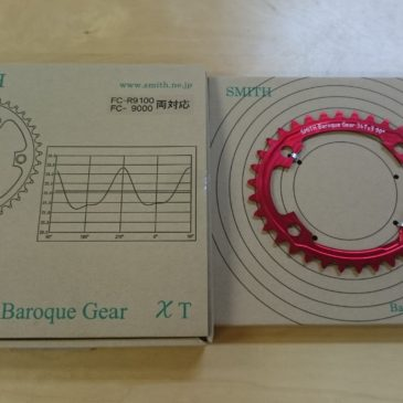 SMITH Baroque Gear入荷しました。