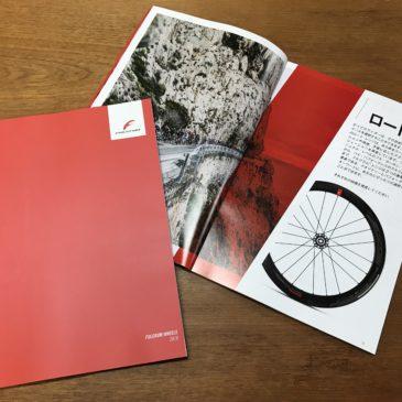 FULCRUM WHEELS 2019 カタログあります。