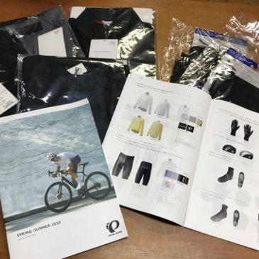 PEALE IZUMI SPRING/SUMMER2020 カタログ入荷しました!