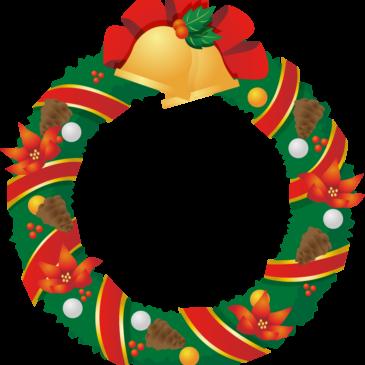 クリスマスキャンペーン開催のお知らせ
