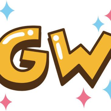 GWの営業日のお知らせ